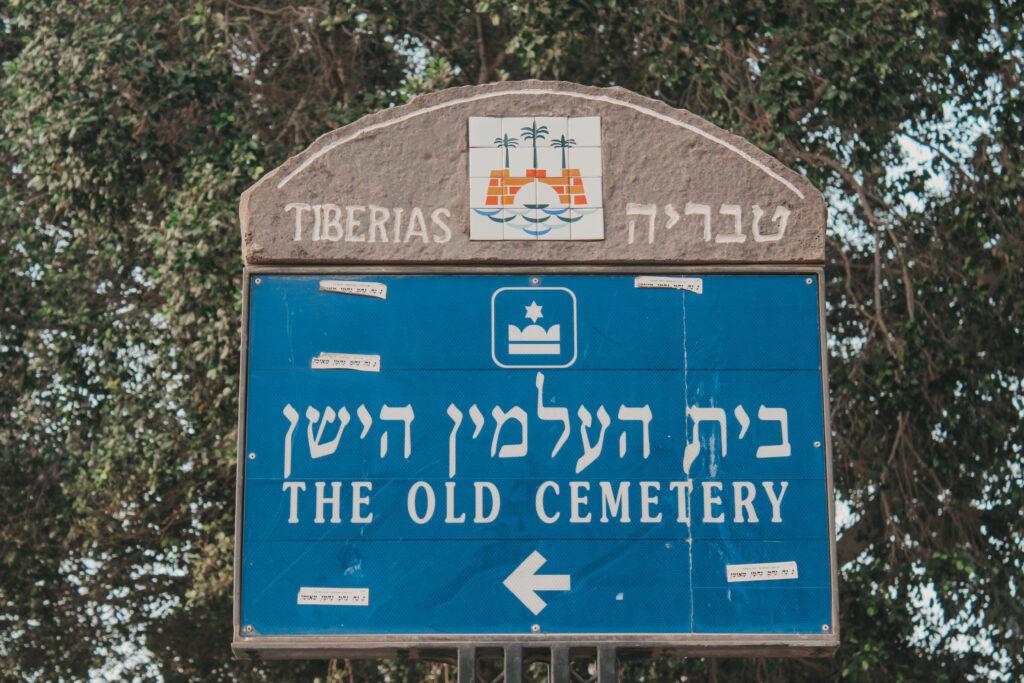 Tiberias-Ortsschild-Israel-Roadtrip-Rundreise